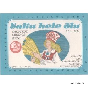SakuL009.jpg