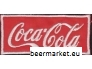 CocaColaE2.jpg