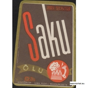 SakuL004.jpg
