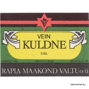 VALTU004.jpg