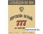 Azerbaijani  wine  777  (bottled in Estonia)