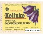 Lemonade KELLUKE (tinkler)